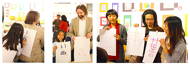 Nihongo Art Contest, Gendai Gallery, Japanese Canadian Cultural Centre, Annie Onyi Cheung