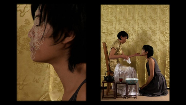 The women we want to be [mi cha] (2009) by Annie Onyi Cheung